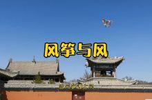 班超出塞:内蒙古锡林浩特市,贝子庙