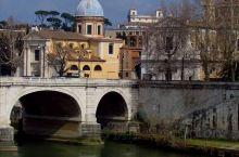 过桥去见罗马帝国的开国皇帝