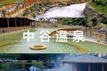 春节成都周边 温泉盘点