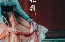 慈城 孔庙,文教圣地,浙东仅存