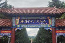 走进了杨靖宇将军纪念馆,才真正了解到这是一段多么悲壮的历史 靖宇县还是东北抗日联军创建者和领导人之一