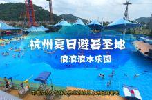 杭州这个水上乐园,夜晚就开启了蹦迪狂欢