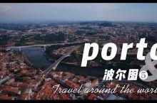 波尔图历史久远,早在葡萄牙建国之前就有人