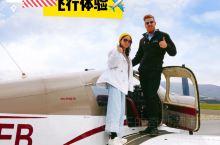 新西兰 绝对不容错过的瓦纳卡飞行体验