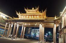 屏南美食街