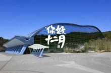 """教给大家不仅仅是学习""""九州国立博物馆"""""""