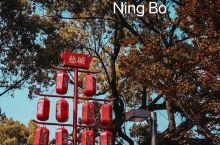 宁波 去周边最老古镇偷享半日闲光!