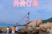 不用出国可以拍出美美海景照珠海外伶仃岛