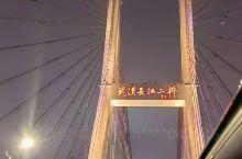 武汉长江二桥