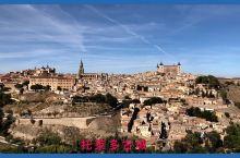 托莱多—是有二千多年历史古城,位于西班牙卡斯蒂亚·拉·曼查的自治区的托莱多省,于1986年被列入世界