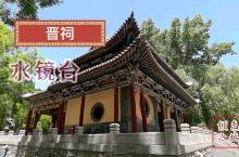 我国现存最早皇家祭祀园林中的明清戏台