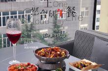 超大高空玻璃露台上的绝美午餐