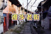 不是和好 不是重蹈覆辙 是久别重逢后的第二次心动  #徽州老街# #航拍中国#