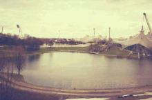 奥林匹克公园,曾经生活了几年的地方