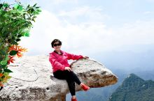 华山西峰坐览群山秀
