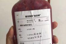石榴季王炸奶茶
