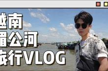 夏日初体验vlog|第一次去了农村的购物景点
