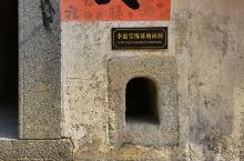 李惠堂故居位于横陂镇老楼村四角楼,取名联庆楼,由世界球王李惠堂之父李浩如于光绪十八年(1892年)所