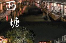 西塘最新旅游全攻略