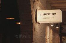 北海 莫宁Morning  有暖光的书