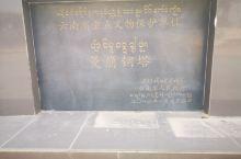 参观勐腊曼崩铜塔佛寺