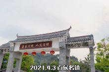 百侯名镇  客家古建筑 梅州