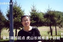 一边是朝鲜,一边是中国,看看中朝边界虎山长城是啥样?