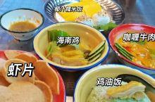 【美食探店】茅姜泰国私厨—网红泰国菜