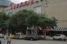 这是一座体量很大的现代化购物中心,位于平凉市中心繁华商区,商城内部环境整洁,装饰新潮美观,员工待客热