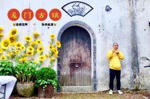 富春江畔帝王乡 【景点攻略】 详细地址:龙门古镇位于杭州市西南52公里的富春江南岸,靠近桐庐  交通
