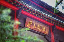 江西 九江:庐山上曾经的图书馆