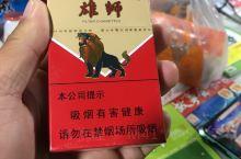 熟悉的烟 义乌·金华