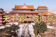 香河天下第一城内景