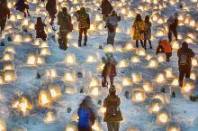日本秋田县横手市浪漫雪祭童话世界般美好