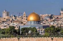 三教圣城 耶路撒冷 朝觐