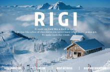 阿尔卑斯山脉之——瑞吉山