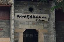 中共鄂豫皖分局旧址