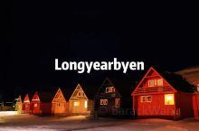 穿越北极圈·在挪威感受北极光的神奇!