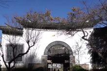 """云南和顺古镇自驾攻略,西南最大的侨乡,六百多年的""""活化石""""!"""