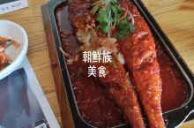 吃朝鲜族美食去哪里—延边朝鲜族自治州敦化
