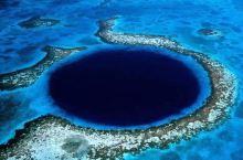 🍊伯利兹蓝洞,蓝的让人冲动。世界真奇妙,  中美洲,有太多你不知的人间仙境。