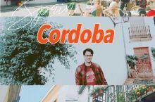 西班牙旅行 | 科尔多瓦必打卡景点介绍  城市:科尔多瓦Córdoba 如何到达: 1.从西班牙各个