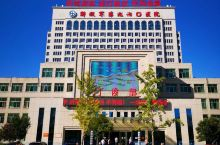 信任烟台中国人民解放军970医院