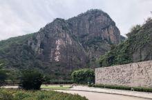 台州.琼台仙谷