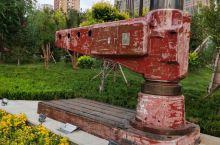 工业文化主题公园