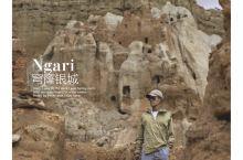 西藏|至今神秘的地方,这是阿里文明的起源