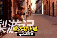 意大利小城spello