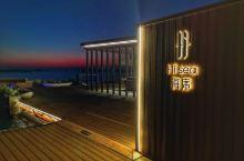 """漂浮酒店Villa""""hisea海席"""""""