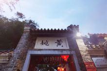 广州周边游#黄姚古镇三天两夜出行攻略