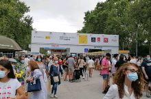马德里图书节
